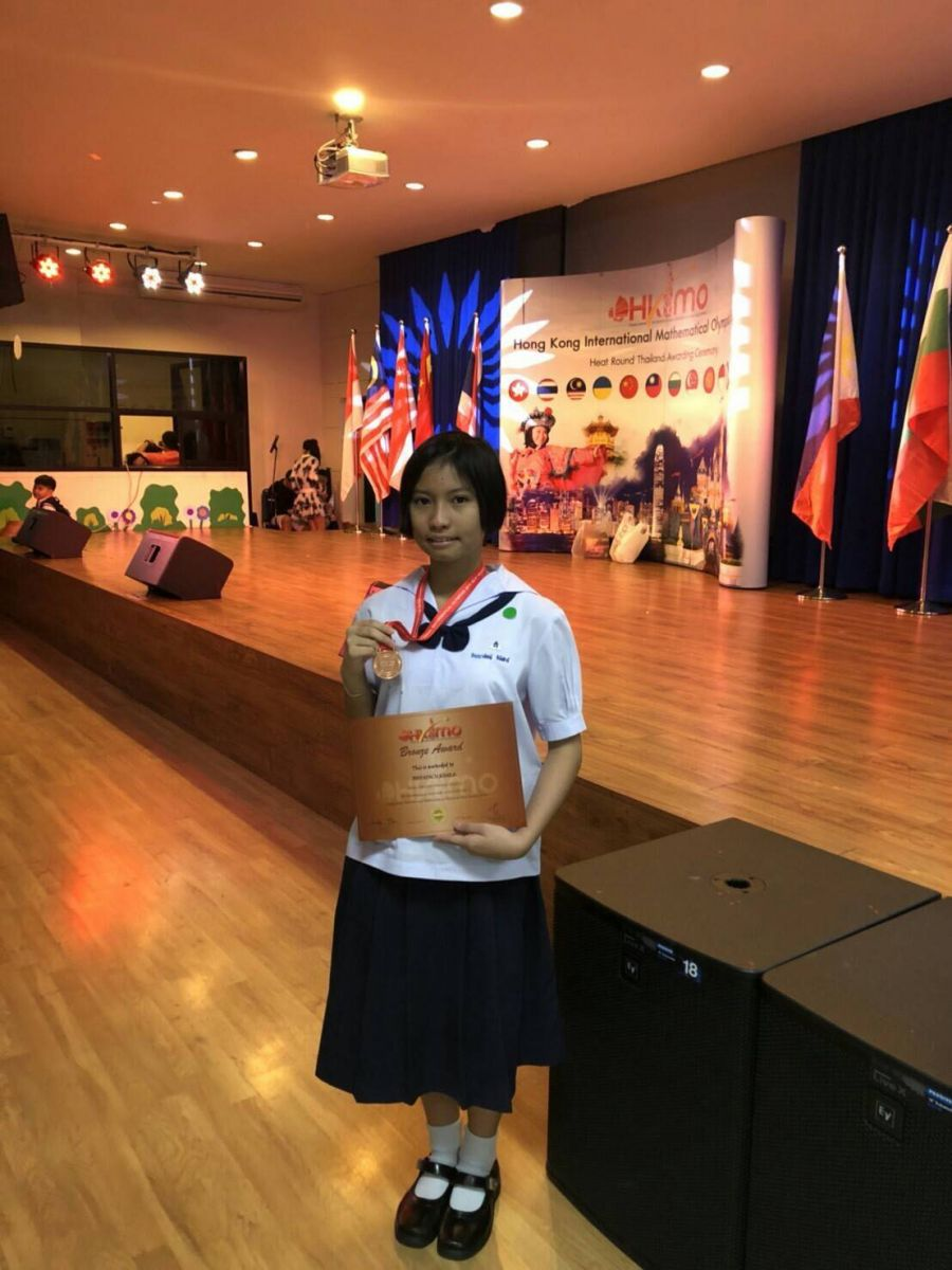 การแข่งขัน HKIMO 2018 : Hong Kong International Mathematical